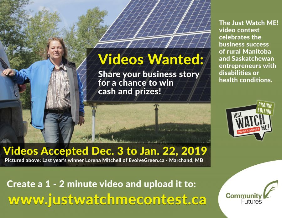 The Just Watch Me! Contest is Back!