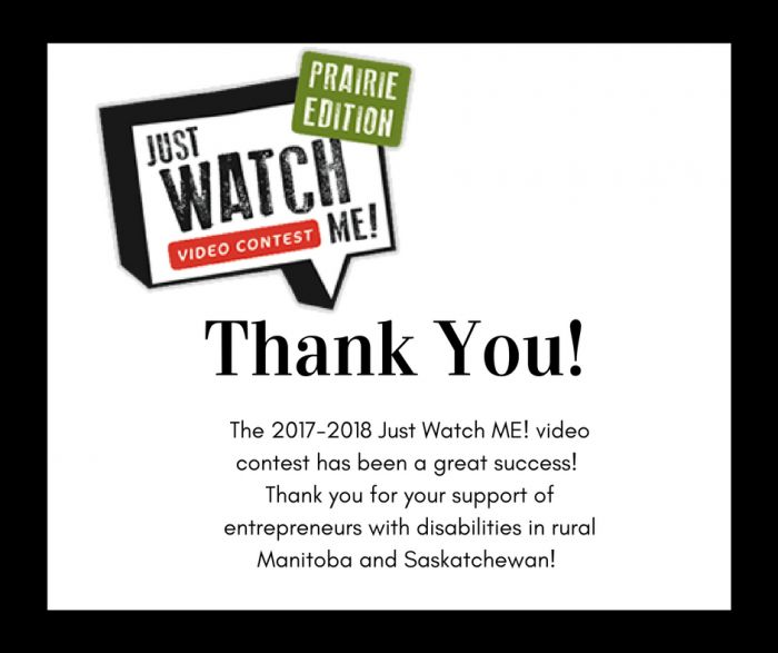 Just Watch ME! Video Contest 2017-2018 Winners Announced