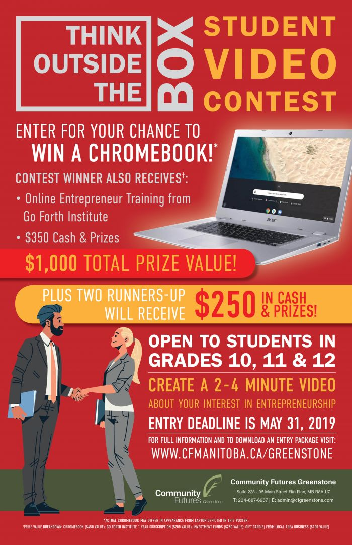 Think Outside the Box Student Video Contest is now open!
